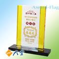 WN-550 水晶獎座
