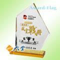 WN-572B 水晶獎座 (特惠價)