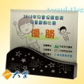 KA-320 獎座UV噴砂玻璃彩印 (特惠價)