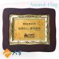 KD-307C 藝術金屬 獎牌 (特惠價)
