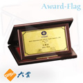 GE-105 金箔片 獎牌