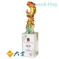 BJ-540 獨占鰲頭(躍昇) 琉璃水晶 獎座(特惠價)
