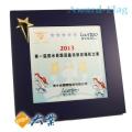 KJ-116 玻璃片UV彩印+星亮點 獎牌