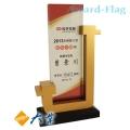 KJ-112-1 UV玻璃噴砂彩印 獎座 (特惠價)