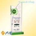 WN-529-3 一以貫之 水晶獎座