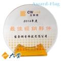 WN-615 水晶獎座