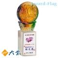 BK-504 龍頭領航 琉璃水晶 獎座(特惠價)