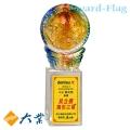 BK-503 躍昇 琉璃水晶 獎座 (特惠價)