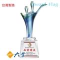 BQ-215-1 同舟共濟 琉璃水晶 獎座