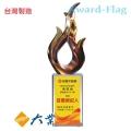 BQ-210-2 熱誠 琉璃水晶 獎座
