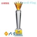 BQ-209 冠軍 琉璃水晶 獎座