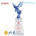 BQ-208 鷹揚之勢 琉璃水晶 獎座