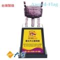 BQ-206-2 鼎盛 琉璃水晶 獎座