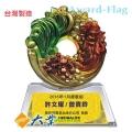 BQ-200 激發 琉璃水晶 獎座