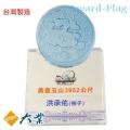 BQ-190 漢龍 琉璃水晶 獎座