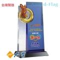 BQ-188 光明 琉璃水晶 獎座