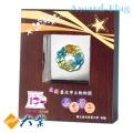 BJ-550B圓龍(圓融 ) 琉璃獎牌