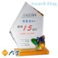 BJ-547 太極 琉璃水晶獎牌