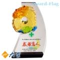 BJ-545龍揚四海 琉璃水晶獎座