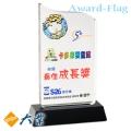 BJ-544 圓龍(圓融) 琉璃水晶獎牌
