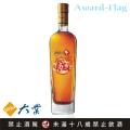 GN-004金釀AUVITA黃金威士忌-頂尖黑牌